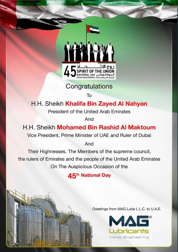 45th UAE National Day